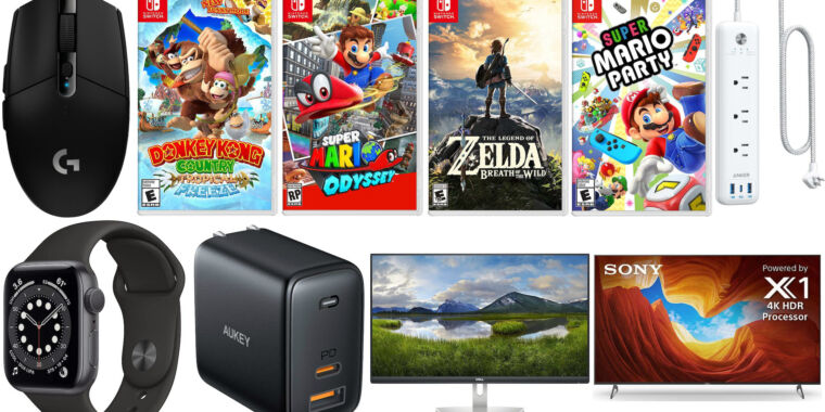 Nintendo Switch deals discount Mario and Zelda games on Amazon