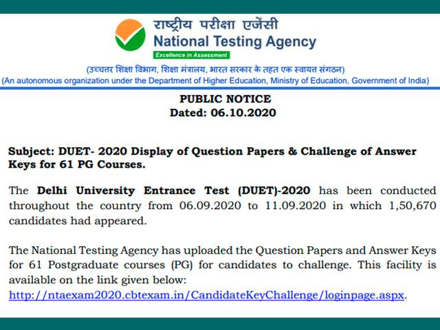 DUET PG Answer Key 2020 Released by NTA, Download Temporary Answer Key at ntaexam2020.cbtexam.in, get direct link here