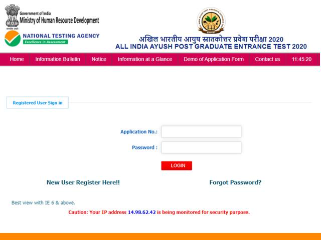 NTA AIAPGET 2020 Answer Key Released, Download AYUSH Entrance Test Answer Key @ ntaaiapget.nic.in