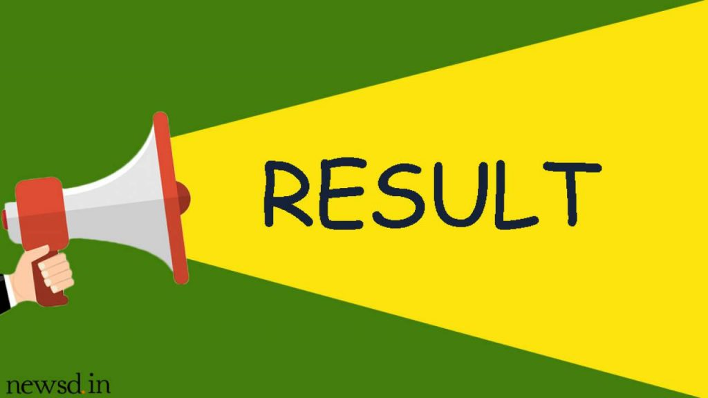UPSEE Results 2020 announced @ upsee.nic.in; Check steps to download scorecard here