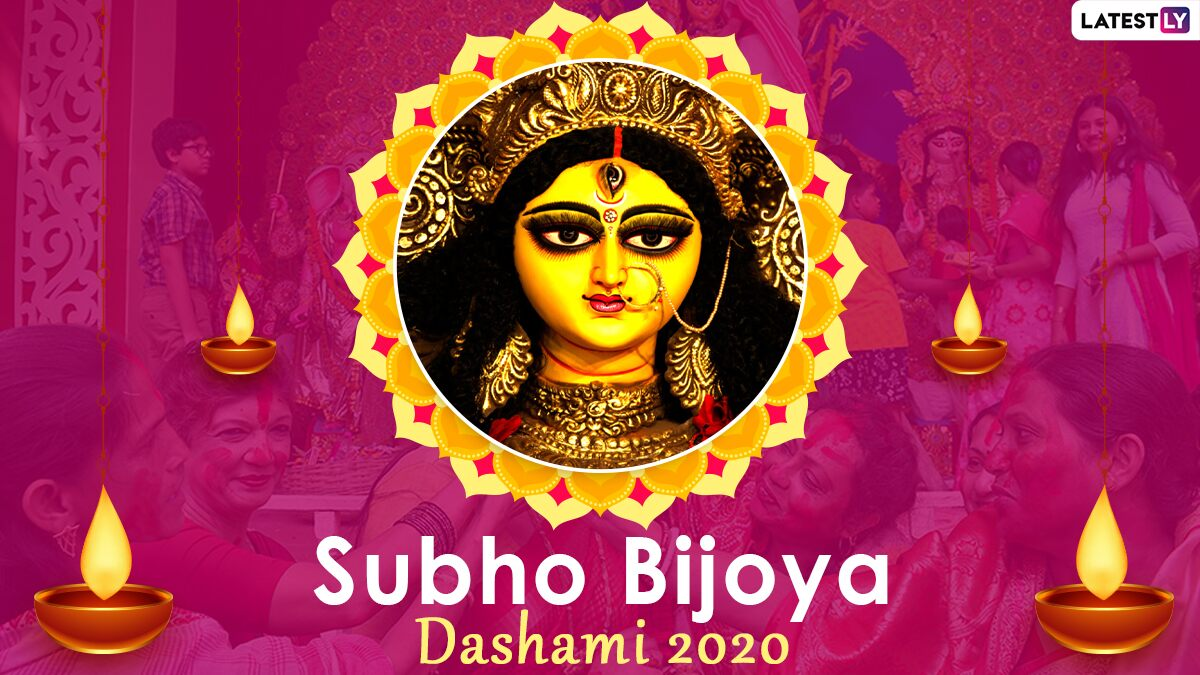 Subo Bijoya Tashami 2020 Images and HD Wallpapers Download Free Online: Vijayadasami Greetings With Beautiful WhatsApp Stickers And GIF Greetings