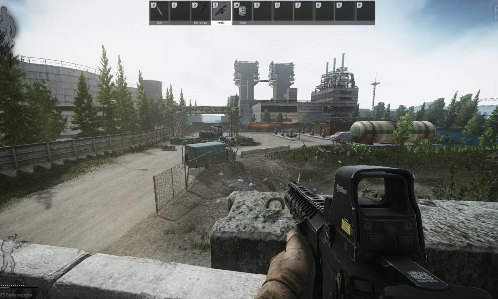 Download the full version to escape from the Tarkov game