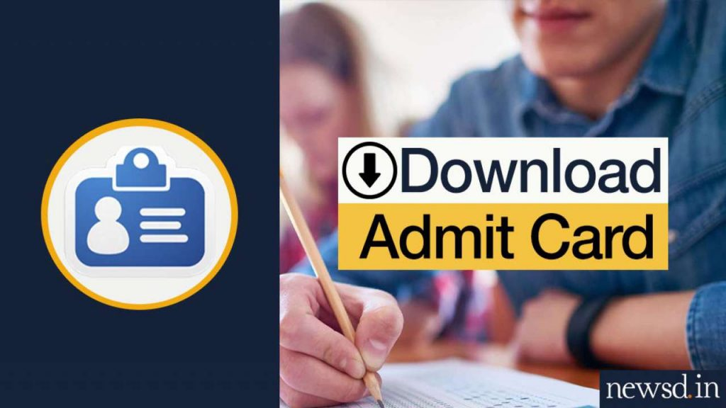 MAH MCA CET 2020 admit card out; Downloading process begins from Oct 28