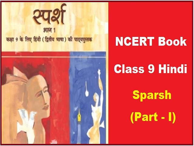 NCERT Class 9 Hindi Sparsh Book