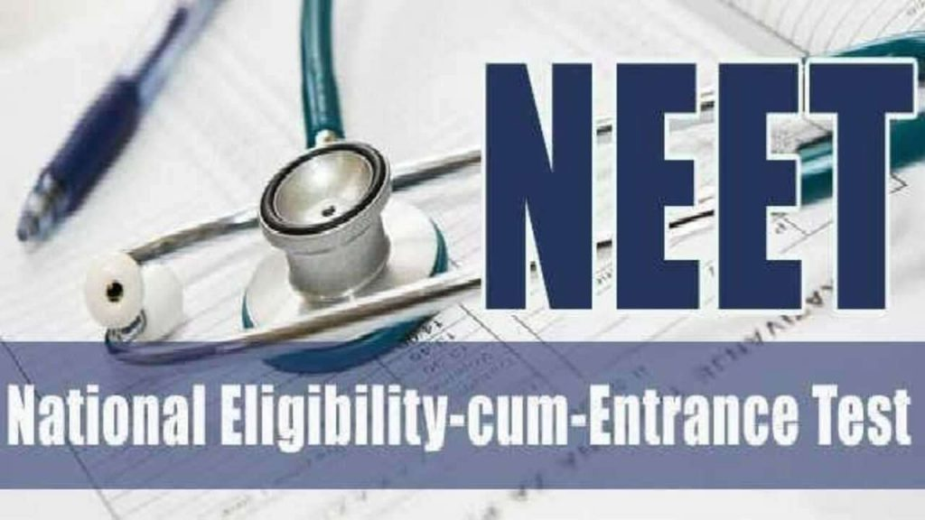 NEET Final Answer Key soon on Ntaneet.nic.in; How to download, details here