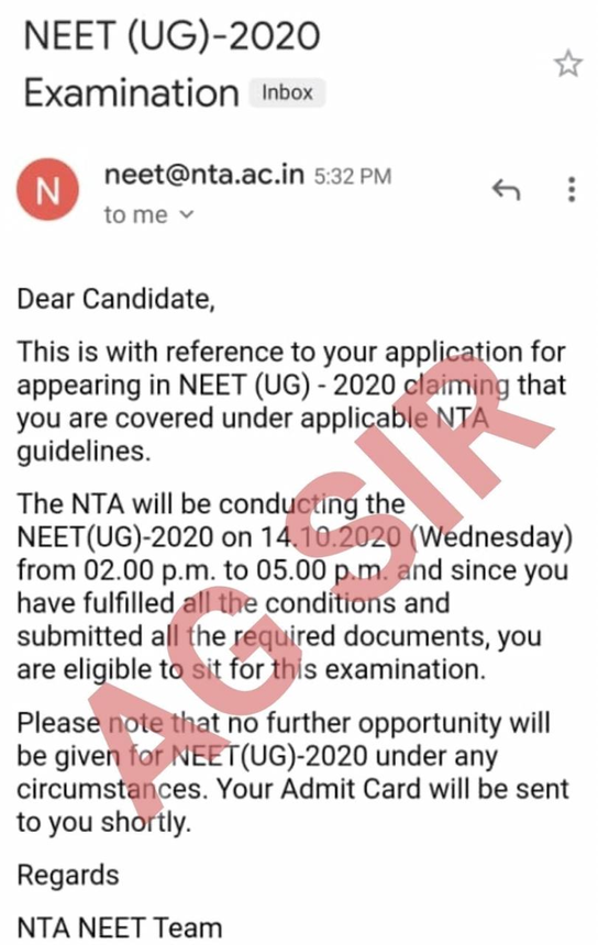 neet-re-exam-mail