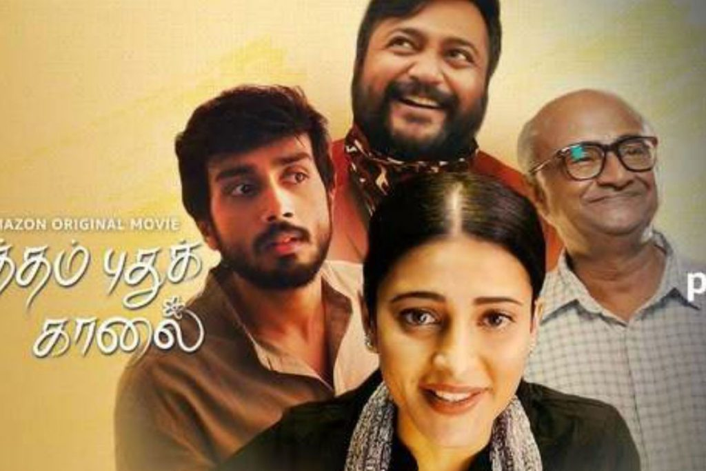Putham Pudu Kalai Full HD available online for free on Tamil Rockers and other torrent sites