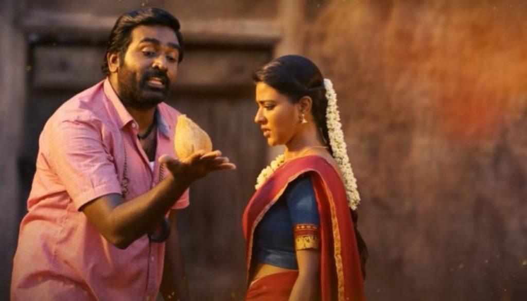 Tamil rockers have leaked the Tamil film 'Ka Pe Ranasingam' starring Vijay Sethupathi