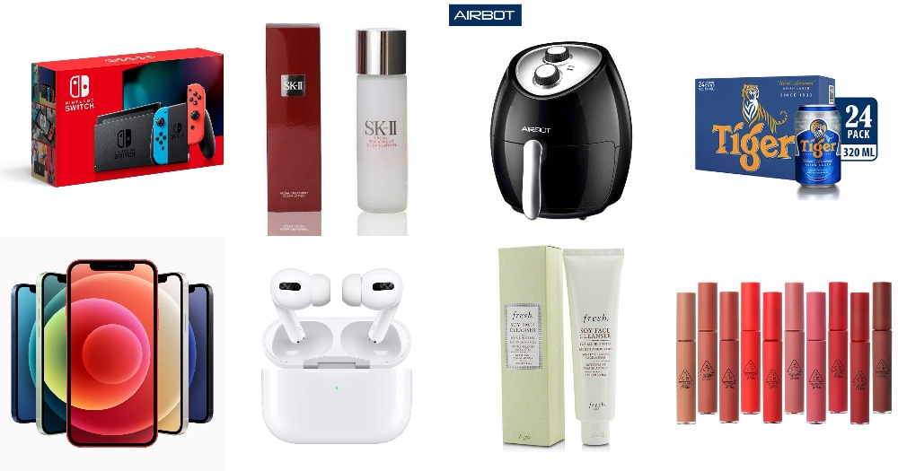 51% off SKII, Nintendo, Apple and many more from now until November 11, 2020 - Mothership SG