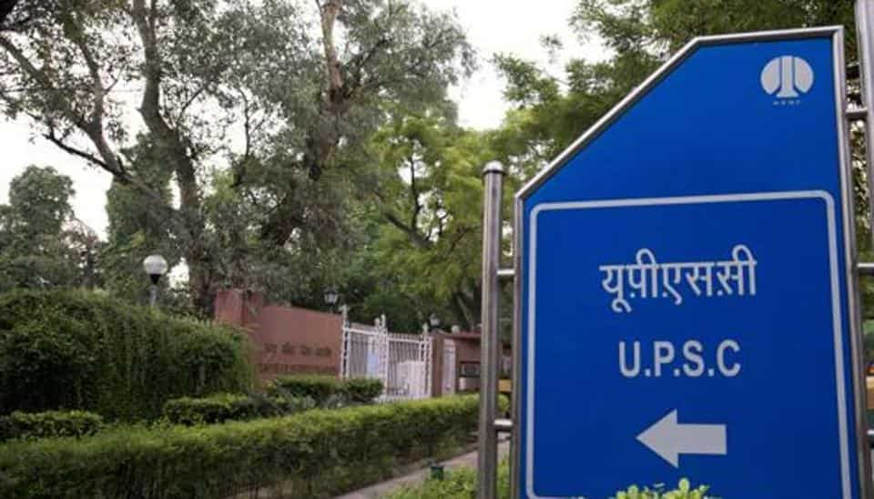 UPSC CAPF admit card 2020 released
