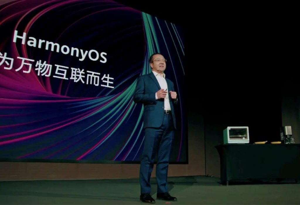 HarmonyOS focuses on wireless communication with other smart devices (photo)