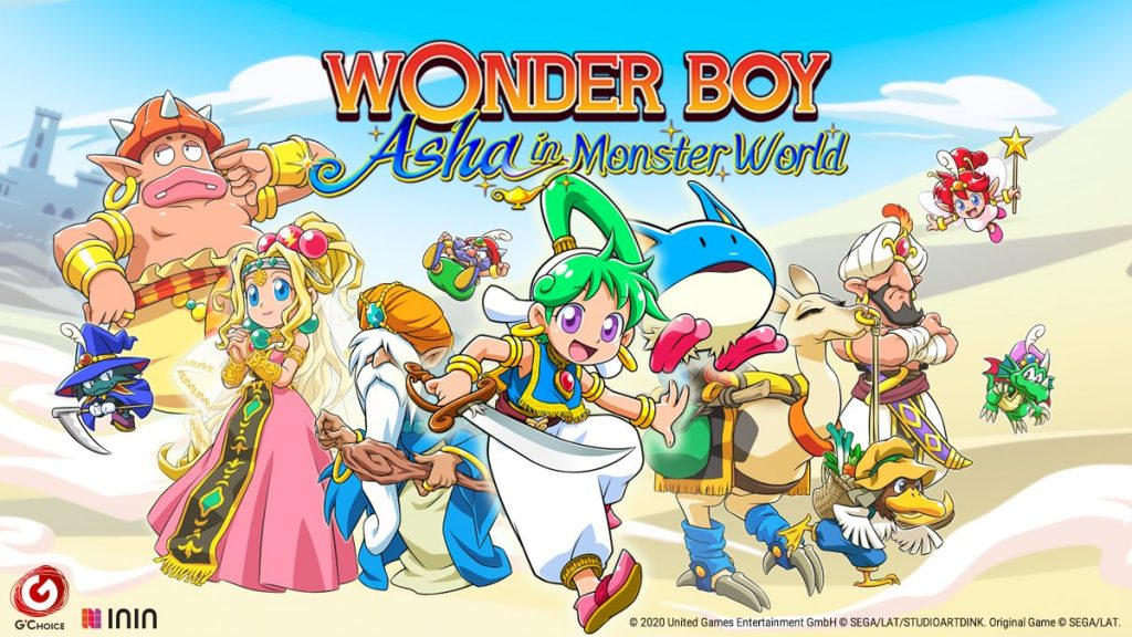 Wonder Boy: Asha has crossed the gold in the monster world