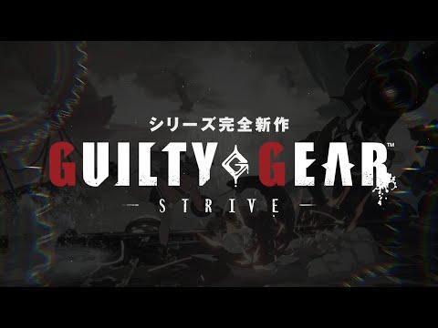 Guild gear-strive-made trailer [JPN]