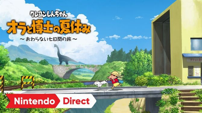 Beautiful game announced during the Nintendo Direct ... only in Japan