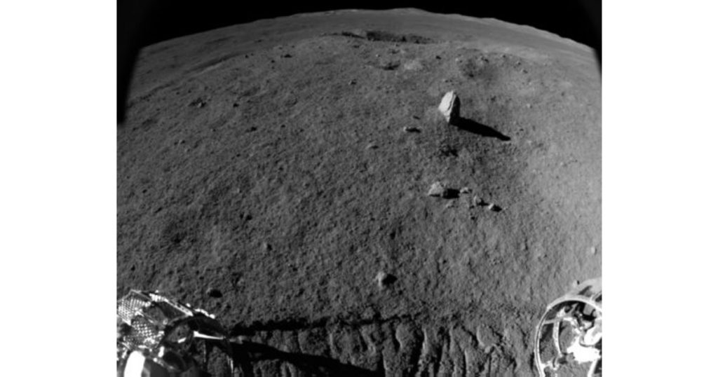 """China discovered """"unusual"""" fragments on the other side of the moon"""