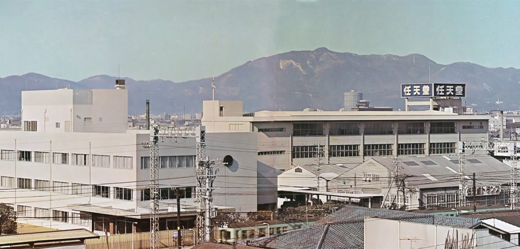 Retrieved images show Nintendo headquartered at Pokemon Millennium in the 70s