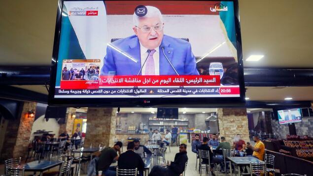 Elections canceled in Palestinian territories: Mahmoud Abbas has no EU money! - Politics