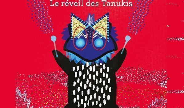 Tanukis Awareness: A Virtual Treasure Hunt in the Saint-Brook Collection