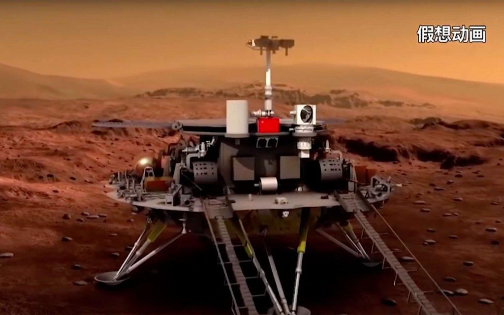 Une représentation artistique plutôt sommaire du rover chinois Zhurong qui devrait atterrir sur Mars d'ici quelques jours. © CNSA, YouTube