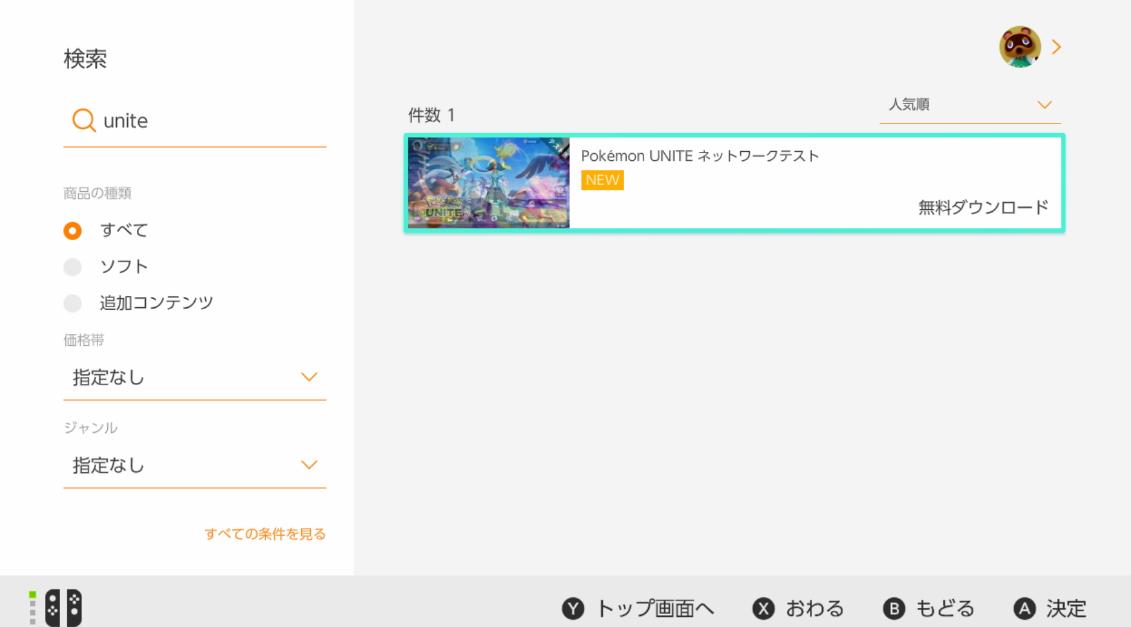 Pokemon-Demo-Unite-7
