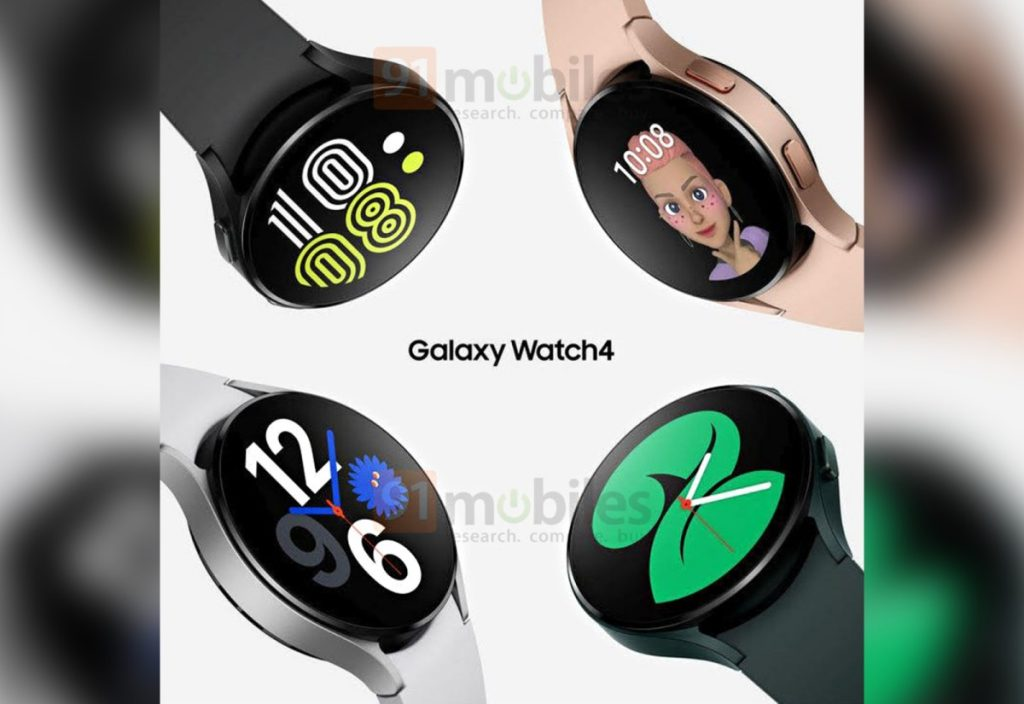 This is the Samsung Galaxy Watch 4 with Google root