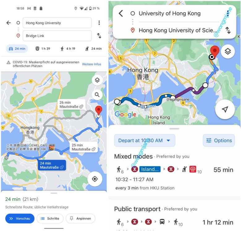 Google Map Android New Route Planning