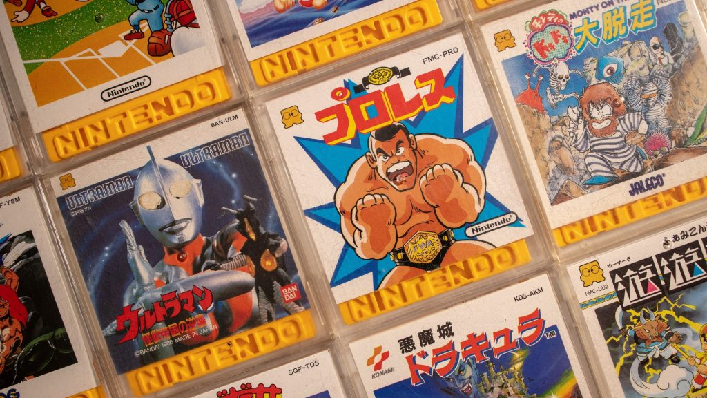 Video Games Nintendo has announced the opening of its official museum in Kyoto