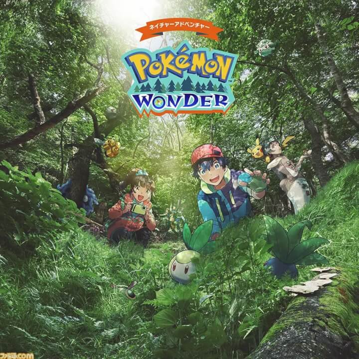 """Pokemon Wonder is a """"natural adventure"""" at the Yomiurland Amusement Park in Tokyo • Nintendo Connect"""