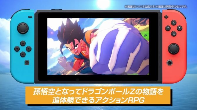 Dragon Ball Z Gagarot presents its uniqueness in the video