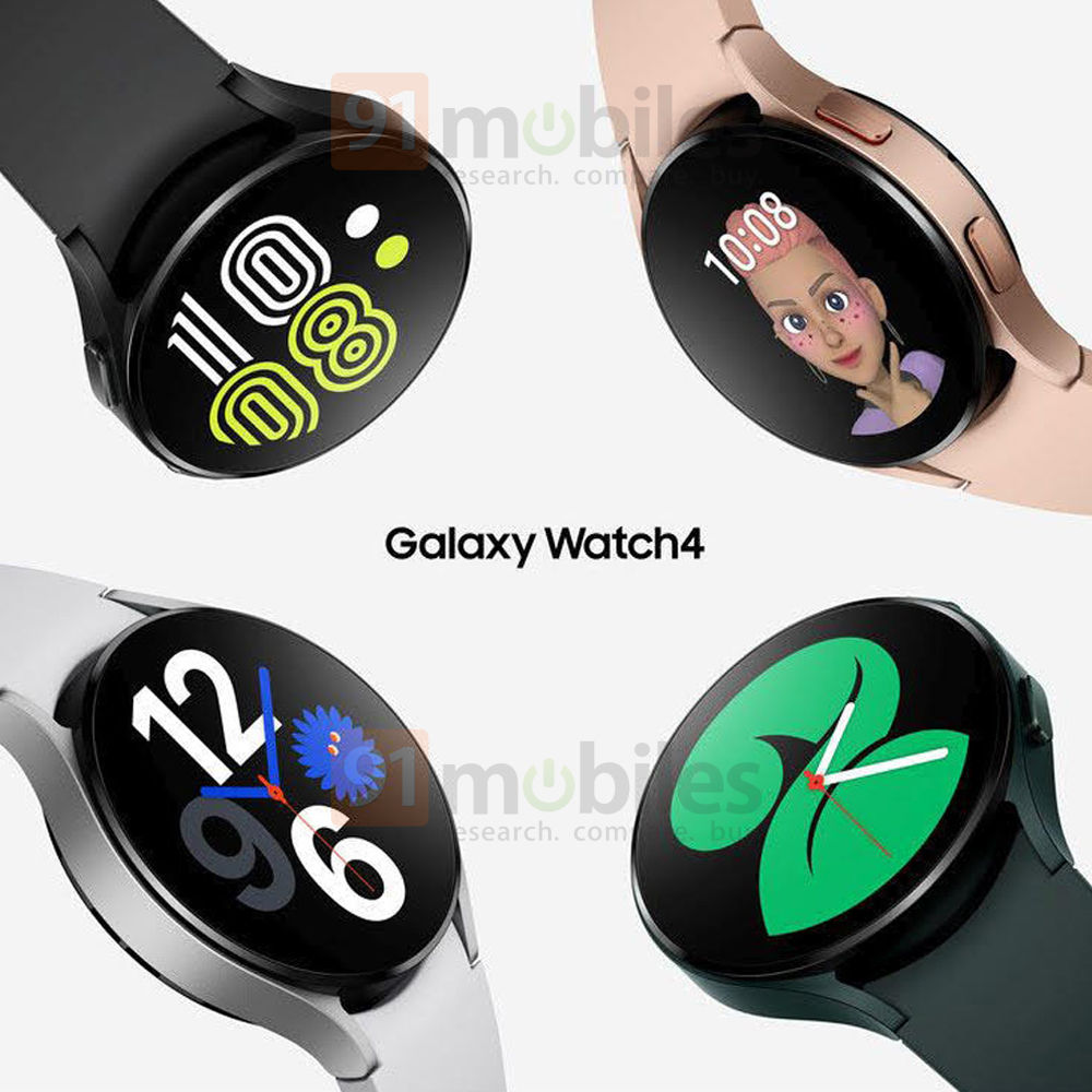 The first real images of the Samsung Galaxy Watch 4 Classic have been released