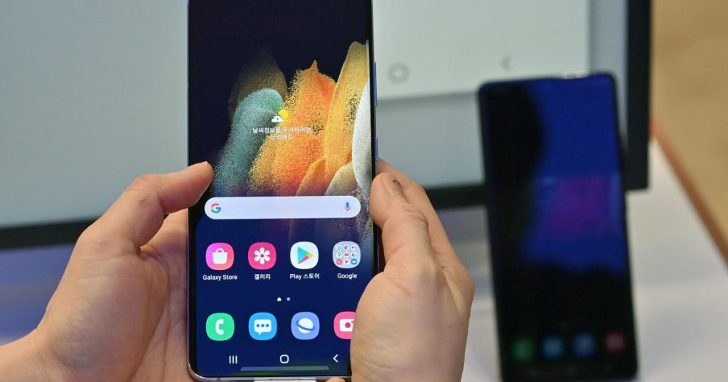The deadline for Samsung phones is over