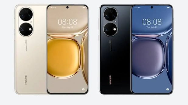 The two new flagship models will be the same: the Huawei P50 and P50 Pro.