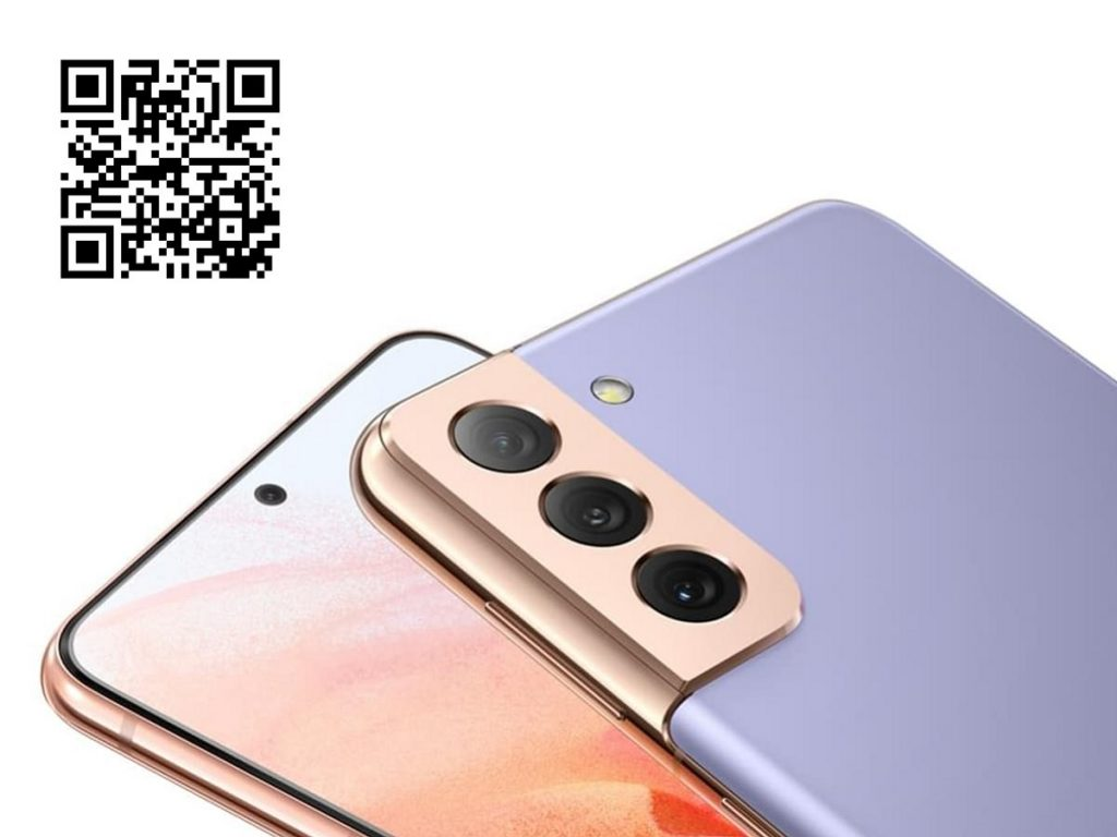 How To Scan QR Code With Android Smartphone?