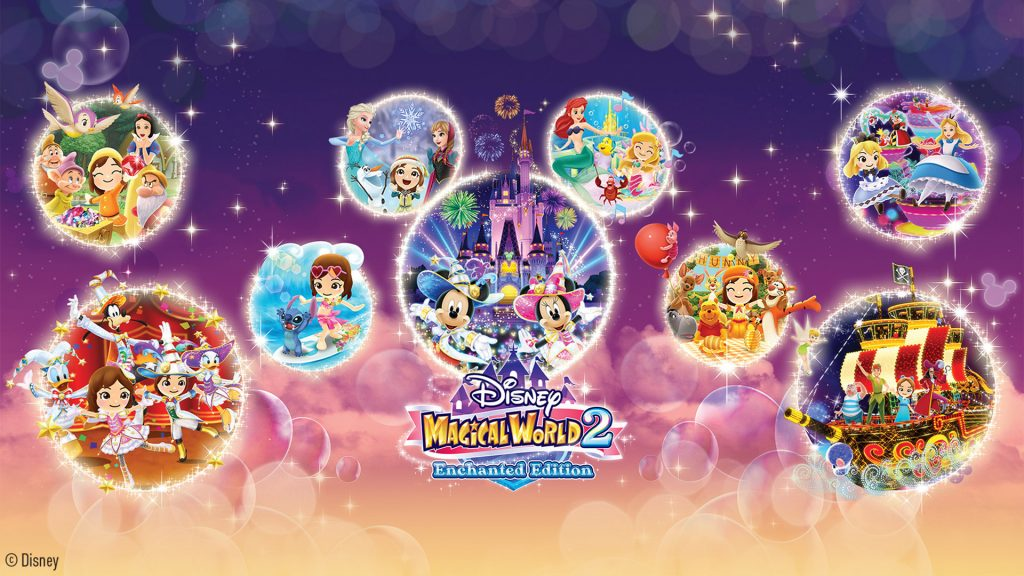 December enchanted version of the Nintendo Switch Nintendo Connect