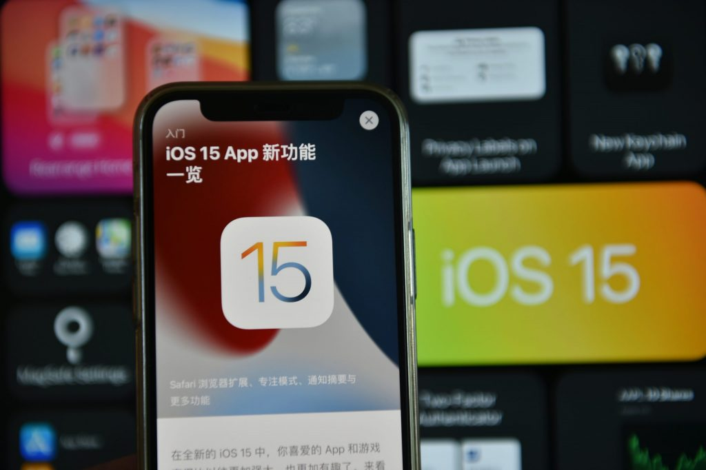 Fix the most common bugs in iOS 15